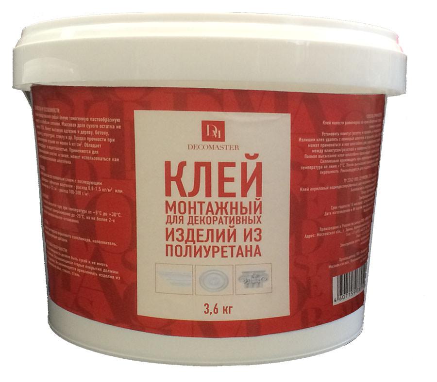 Клей акрил. Decomaster - PU 3,6кг(ведро) /-20°C//4