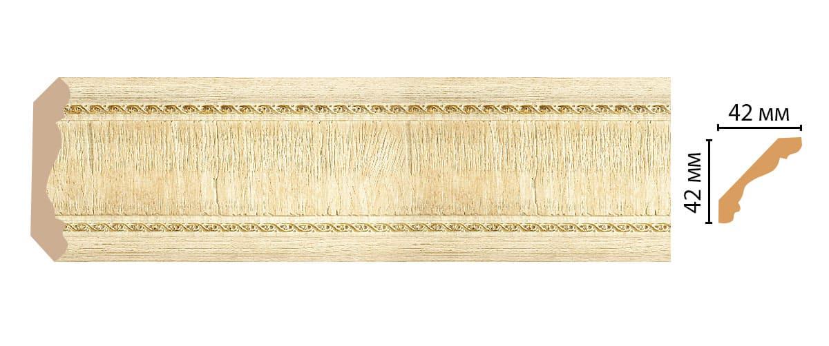 174-5 Плинтус (2400 × 42 × 42 )