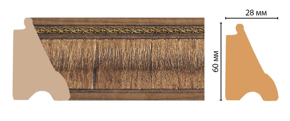 175-3 Плинтус напольный (2900 × 60 × 42 )