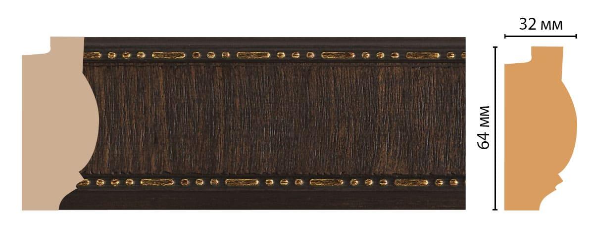 176-1 Молдинг (2900 × 64 × 32 )