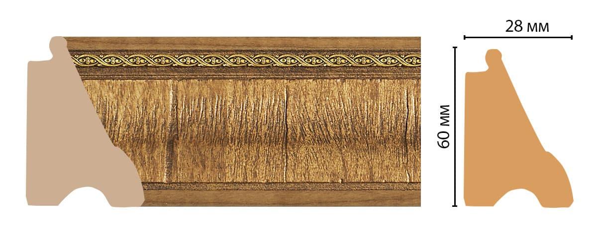 175-4 Плинтус напольный (2900 × 60 × 42 )
