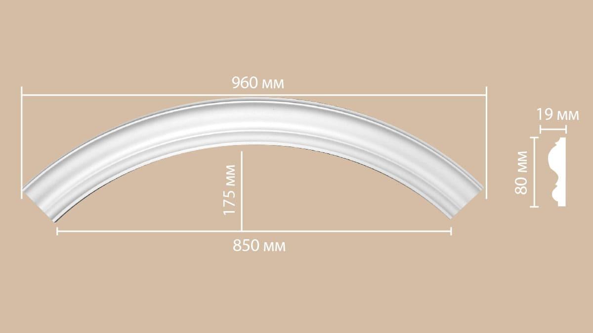 897617-120/18 радиус DECOMASTER-2 (68, 60 см)