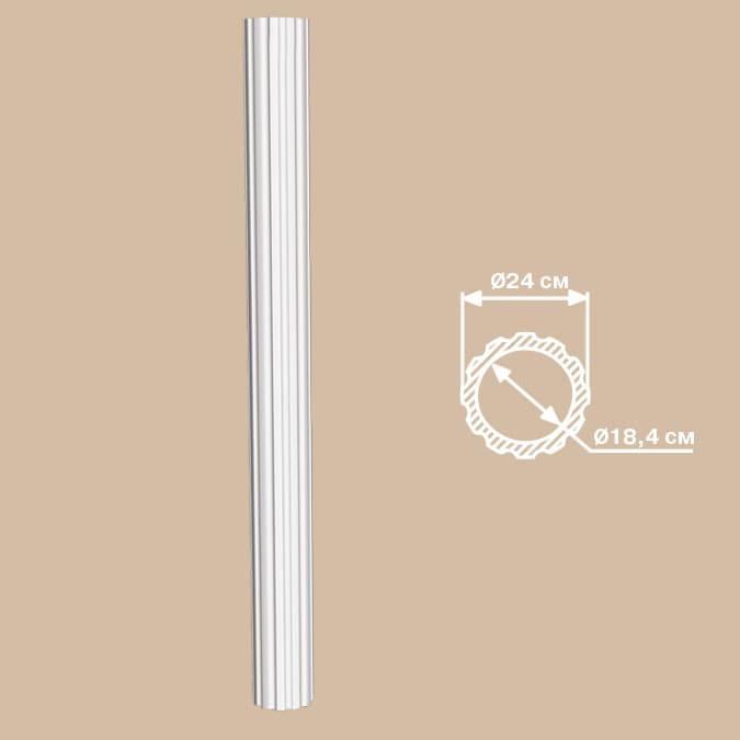90024/1 колонна DECOMASTER-2 (D 240х2400мм)