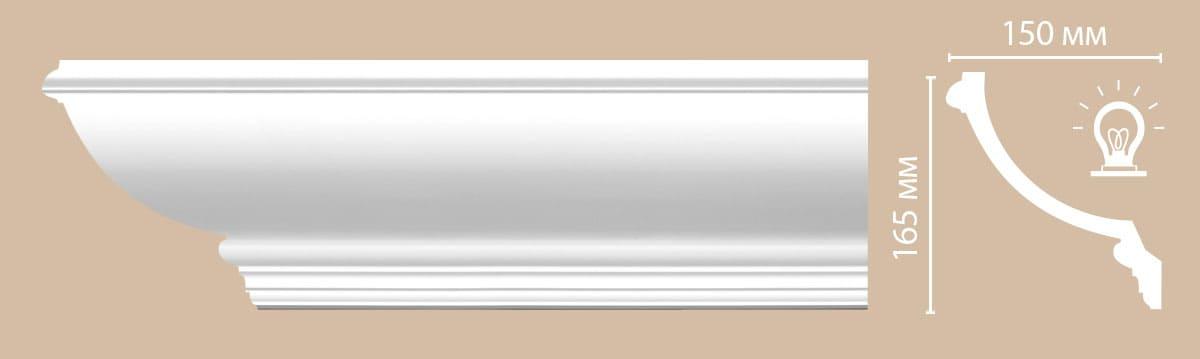 96900/14 плинтус под.свет DECOMASTER-2 (165х150х2400мм)