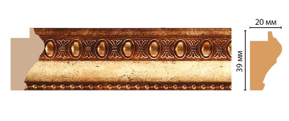 685-126 Багет (2900 × 39 × 20 )