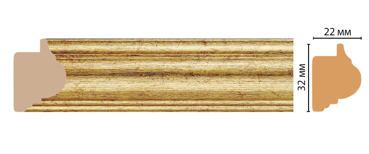 651-176S Багет (2900 × 32 × 22 )