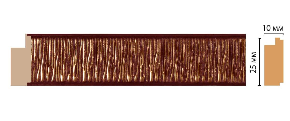 102-52 Профиль (2400 × 25 × 10 )