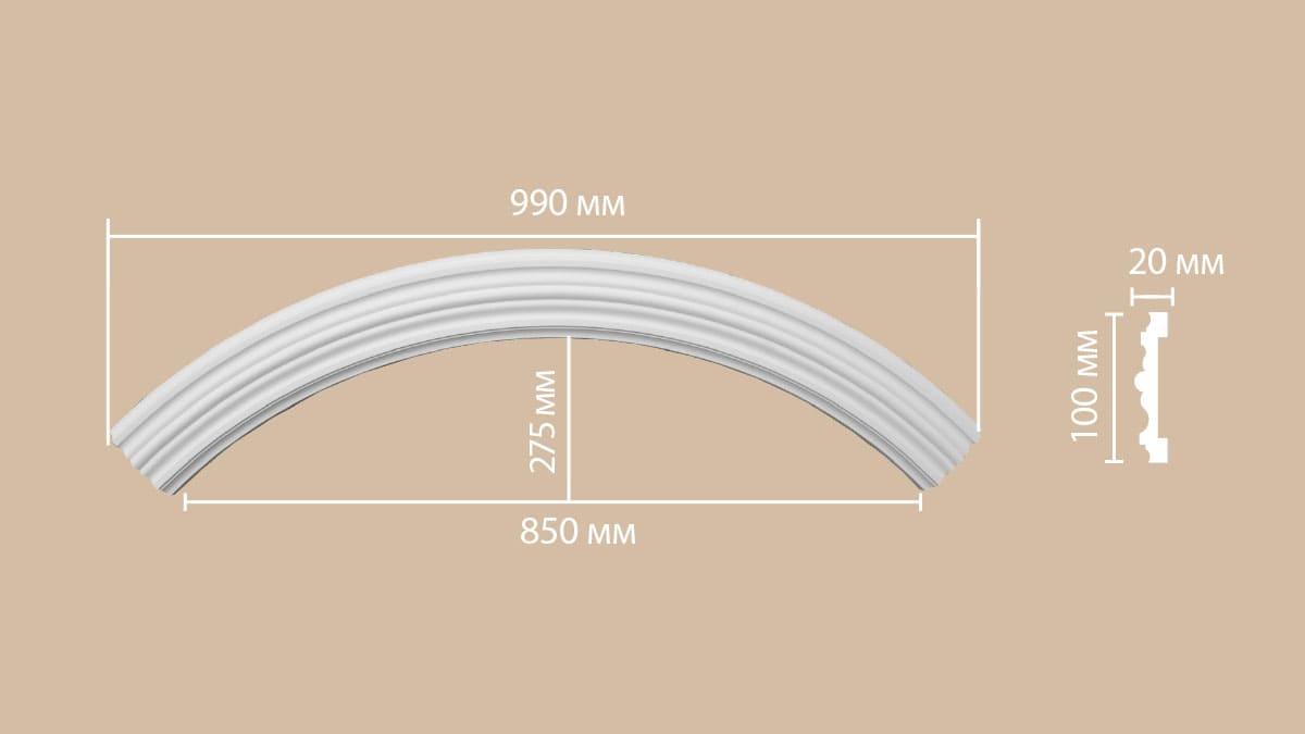 897902-120/16 радиус DECOMASTER-2 (70, 60 см)