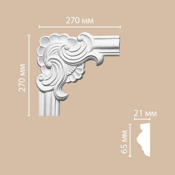 97022-1/32 угол DECOMASTER-2 (270х270мм)