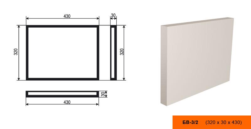 БВ-3/2 Боссаж (430 × 320 × 30 )