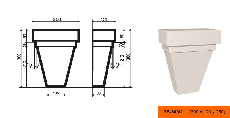 ЗВ-300/2 Замок (300 × 250 × 120 )