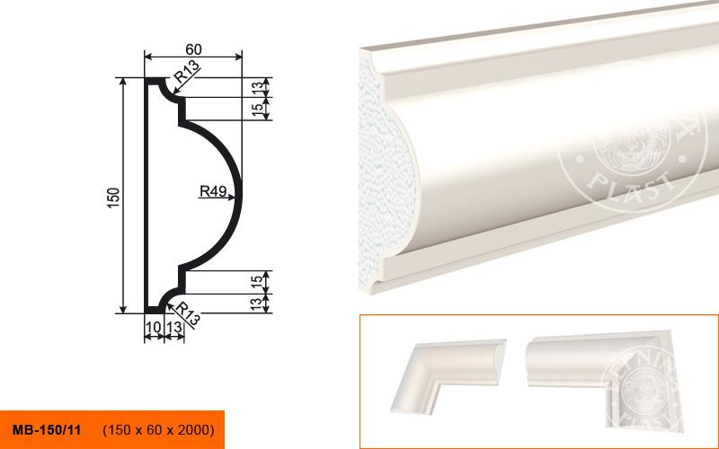 МВ-150/11 Молдинг (2000 × 150 × 60 )