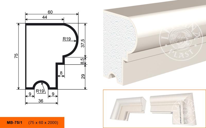 МВ-75/1 Молдинг (2000 × 75 × 60 )