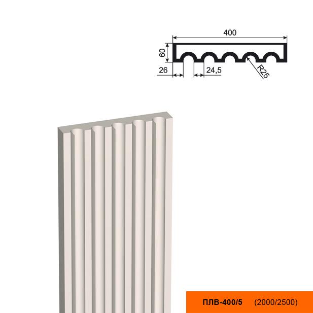 Пилястра ПЛВ - 400/5 (тело) (2000х60х400)