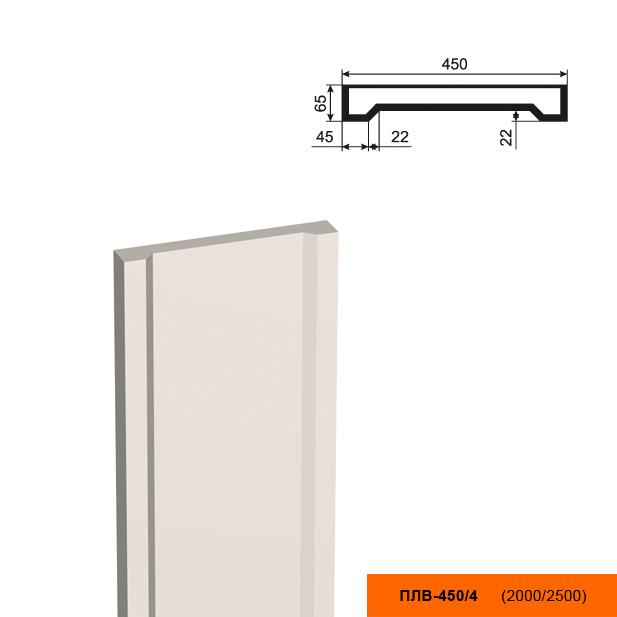 Пилястра ПЛВ - 450/4 (тело) (2500х65х450)
