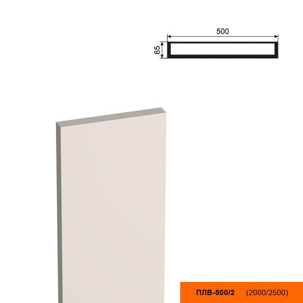 Пилястра ПЛВ - 500/2 (тело) (2000х65х500)