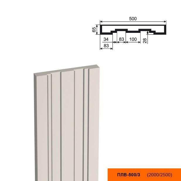 Пилястра ПЛВ - 500/3 (тело) (2500х65х500)