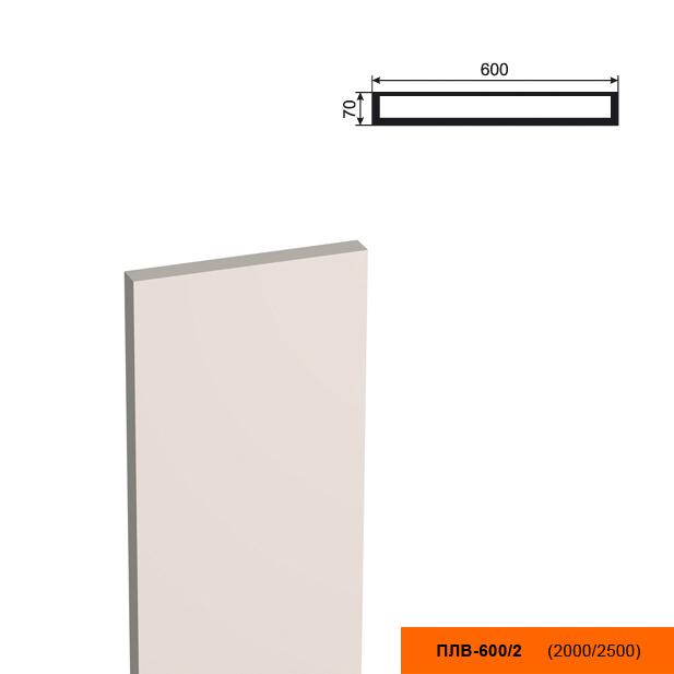 Пилястра ПЛВ - 600/2 (тело) (2500х70х600)