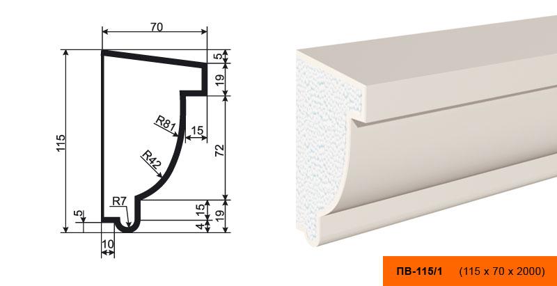 ПВ-115/1 Подоконник (2000 × 115 × 70 )
