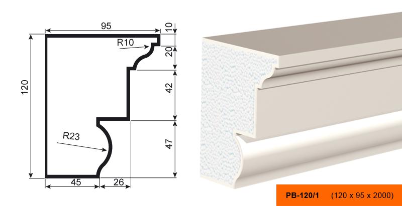 Подоконник  ПВ - 120/1 (120х95х2000)