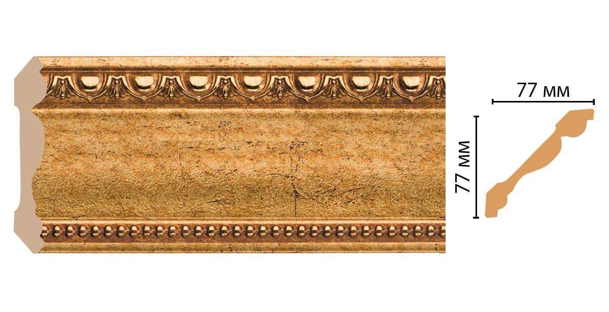 154-58 Плинтус (2400 × 76 × 76 )