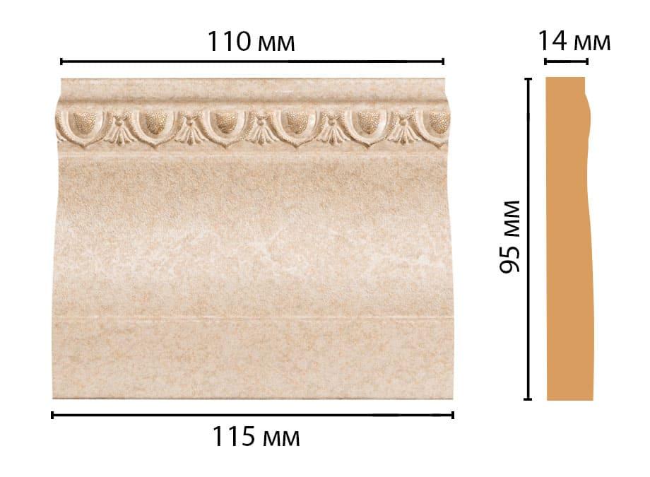 D204-18D Основание (115 × 95 × 14 )