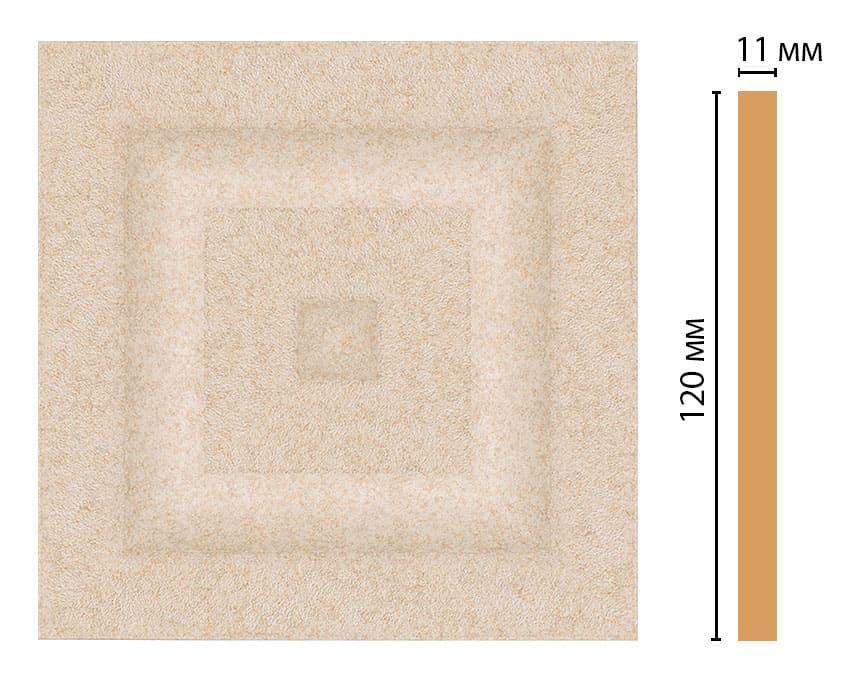 D206-18D Вставка (120 × 120 × 11 )