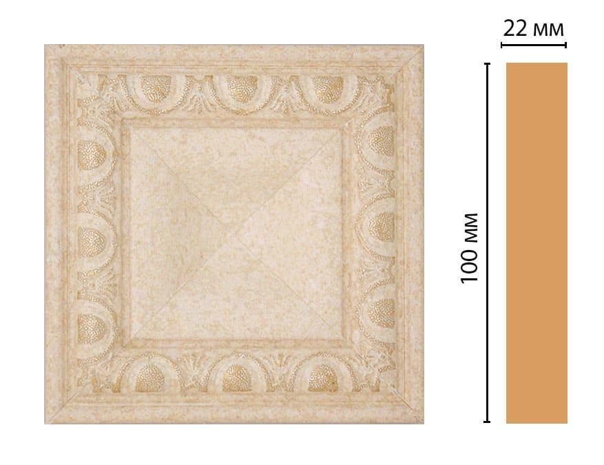 D207-18D Вставка (100 × 100 × 22 )
