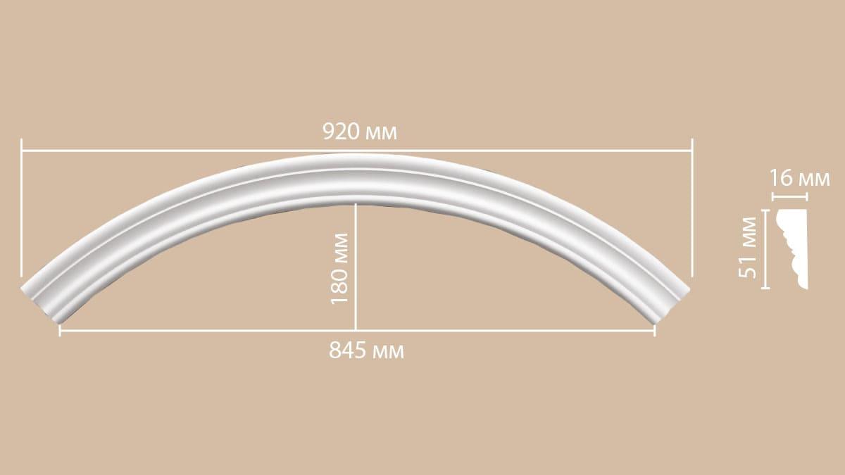 897164-120//16 радиус DECOMASTER-2 (65, 60 см)