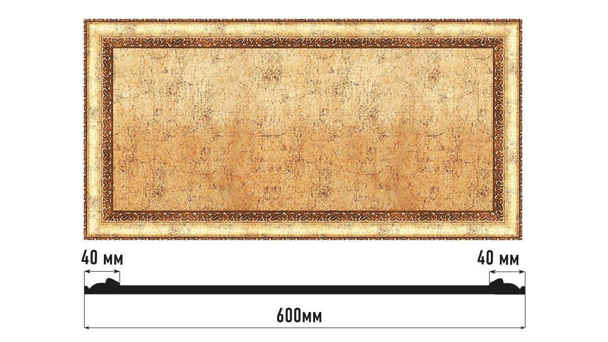 D3060-552 Панно (300*600 мм)