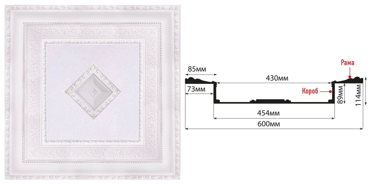 KS61-115A кессон (600*600*114)