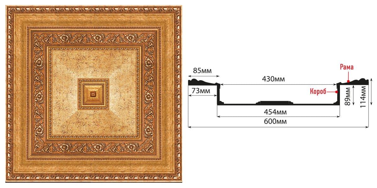KS61-58A кессон (600*600*114)