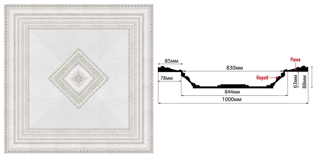 KP100-42 Купол (1000 × 1000 × 104 )