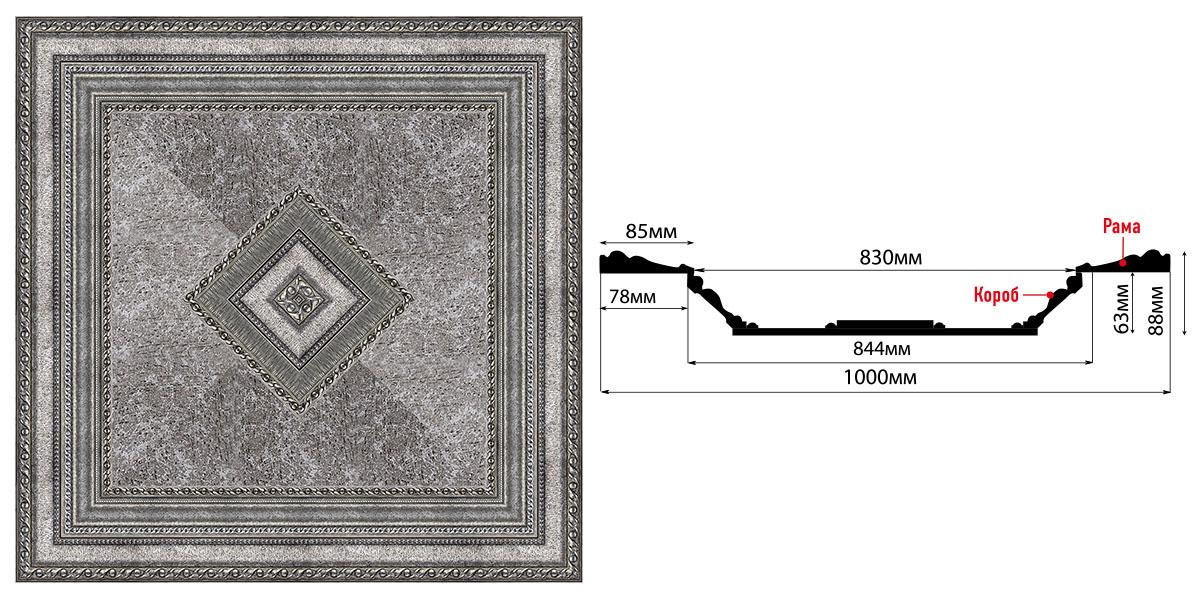KP100-44 Купол (1000х1000х104)