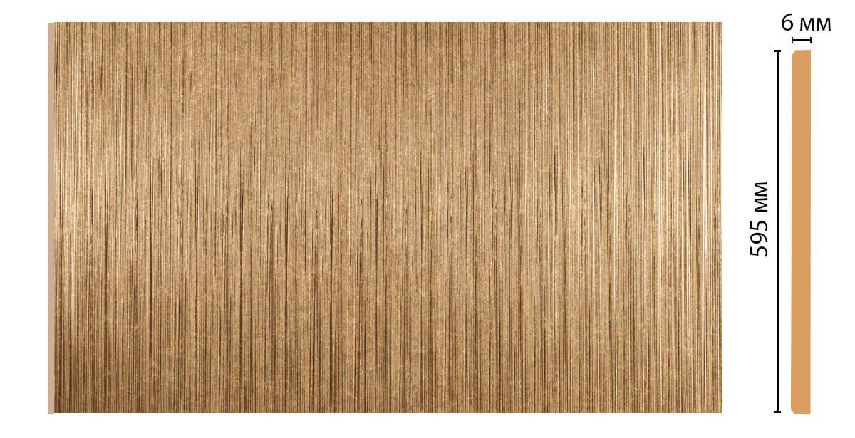 G60-17 Панель (2400 × 595 × 4 )