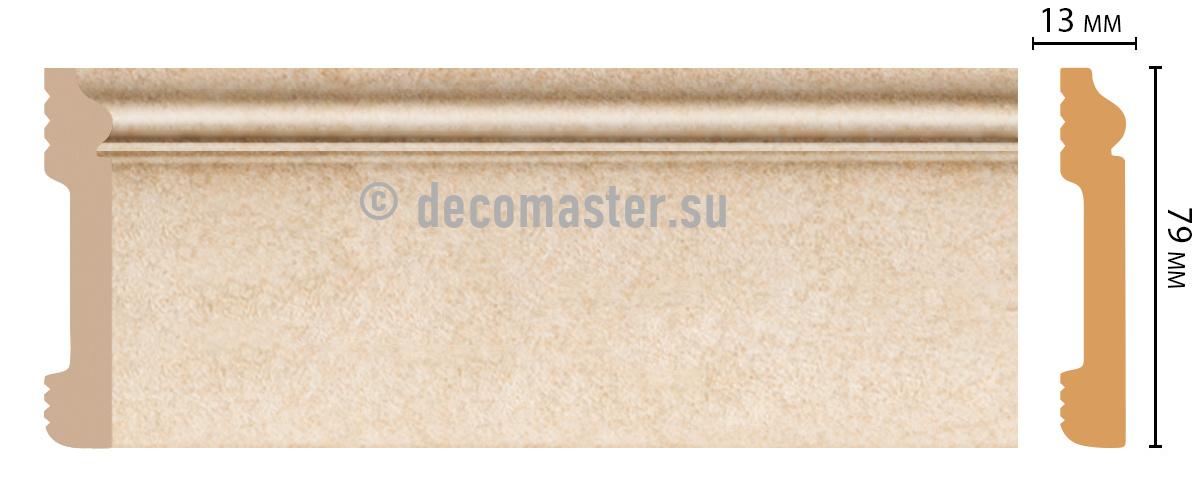 D005-18D ДМ Плинтус напольный (2400 × 79 × 13 )