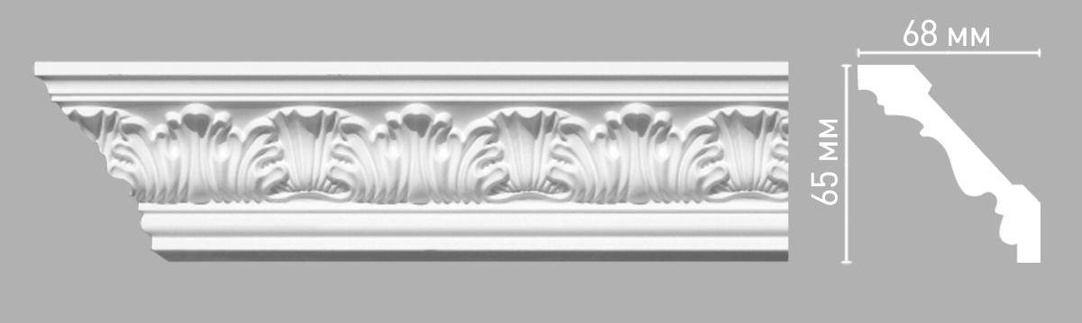 95018 Плинтус (2400 × 68 × 65 )
