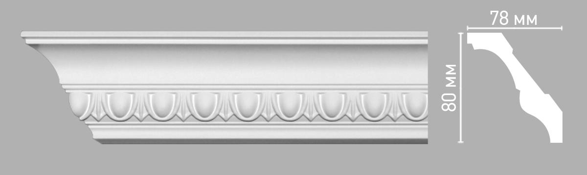95023 Плинтус (2400 × 78 × 80 )