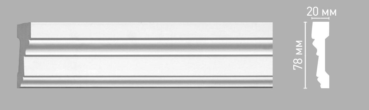 97201 Молдинг (2400 × 20 × 78 )