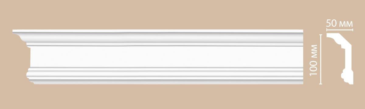 96321 Плинтус (2400 × 100 × 50 )
